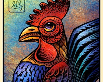 "Rooster- 8"" x 10"" Art Print- Chinese Zodiac- Whimsical Rooster Art- Rooster Wall Decor"