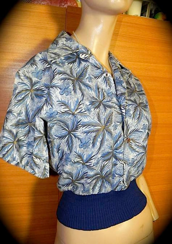 Killer Vintage 40s 50s Goucho Shirt with Palm Tree and Hibiscus Print S M -on sale-