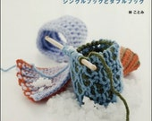 Tunisian Crochet - Japanese Craft Book - Kotomi Hayashi, Single & Double Ended Crochet Hook - Easy Crochet Tutorial, Beret, Cap, Socks, B962