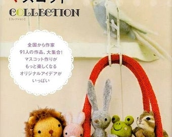 Cute animal Mascot Collection --- Japanese Craft Book