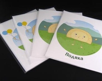 4 Pack of Cards Perogy (Varenyk)- Ukrainian Thank You and Birthday Cards - Illustrated by A.Bamber