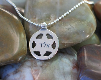 Star of David - Magen David - Sterling Silver Necklace - Personalized in English or Hebrew -Bat Mitzvah - Bar-Mitzvah Gift -Judaica Necklace