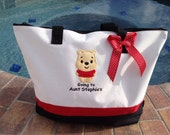 Add a Bow for your Bag or Clothing Item. Can be purchased Separately Too