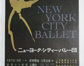 Vintage Dance Poster, Merge Cunningham Japan Red And Blue, New York City Ballet Tokyo , Print,  Jack Rennert, Printed In America