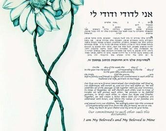 Flower Ketubah, interfaith ketubah, modern ketubah, katubahs, katubah, marriage certificate, Jewish wedding, ketubahs, same sex ketubah