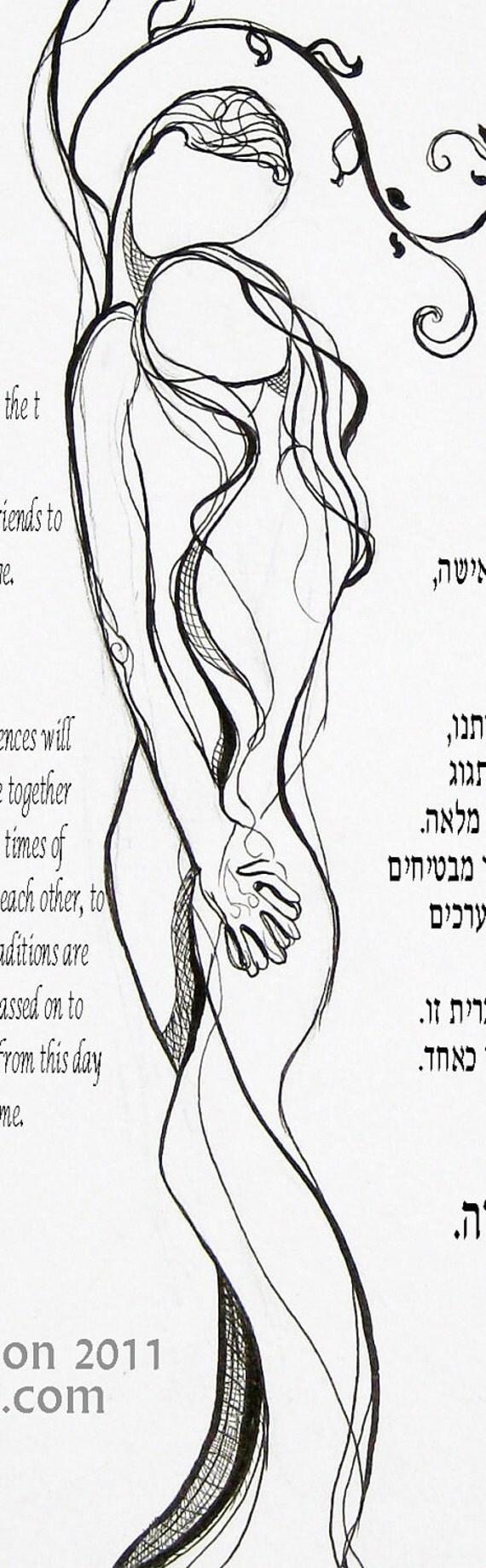 Tree Ketubah, modern ketubah, custom ketubah, interfaith ketubah, personalized ketubah, Jewish wedding, Jewish ketubah, katuba, katubahs