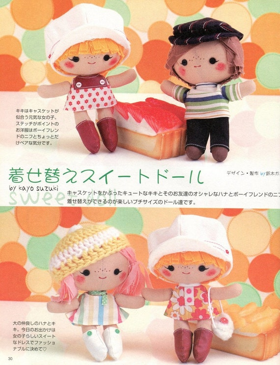 3 Boy and Girls Rag Dolls Plush and 3 Complete Outfits Sewing Patterns PDF English templates names included