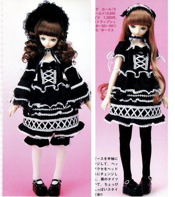 BJD PDF Pattern Kuro Classic Gothic Lolita 5 Pieces Outfit SD Size  English Templates Names included