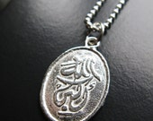 Sterling silver oval medallion Mens or womens Monotheism only Arabic Chinese script One God Muslim necklace