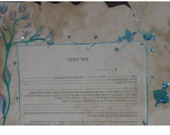 Ketubah- Jerusalem in blue