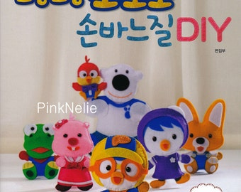 PORORO DIY Felt Craft Book