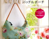 Kamakura Swany's Enjoy Making Bags and Pouches - Japanese Craft  Book