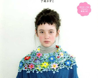 Let's Play with Color Cute CROCHET and KNIT Goods 2 - Japanese Craft Book
