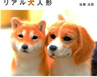 NEEDLE FELT Realistic DOGS - Japanese Craft Book