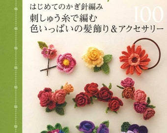 Crochet Accessories Embroidery Thread 100 -  Japanese Craft Book