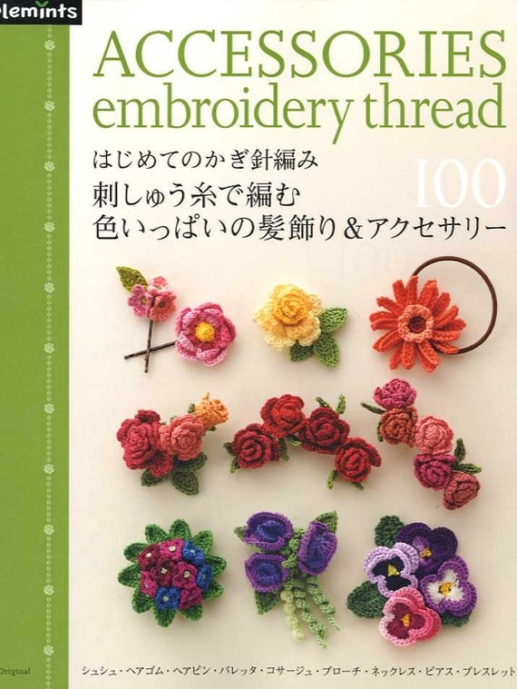 Crochet accessories embroidery thread japanese craft
