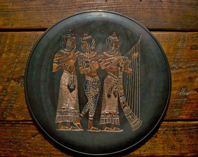 Vintage Egyptian Copper Plate Hand Embossed Silver Inlay - SALE