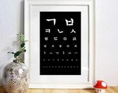 Korean optical test poster print