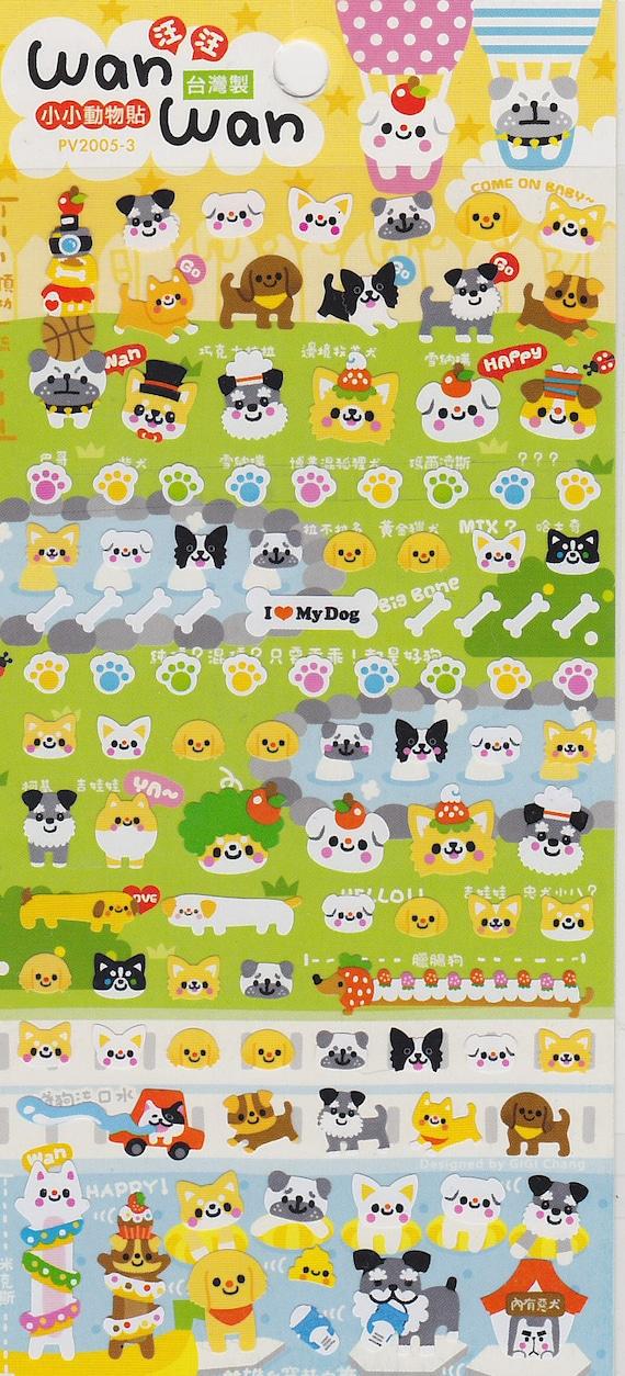 Kawaii Dog Sticker Sheet