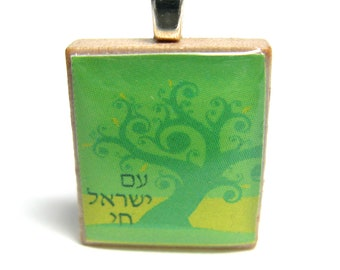Am Yisrael Chai - The People of Israel Live - Hebrew Scrabble tile pendant - Tree of Life