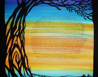Papercut Wedding Artwork - Ketubah - Towering Oak Tree -  Bridge into the Future