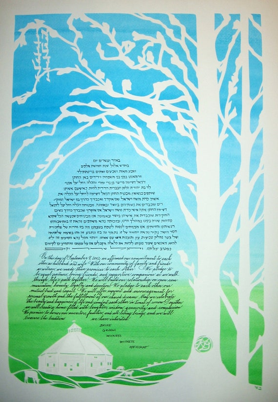 Flowering Trees with Vermont Barn and Countryside - Papercut Ketubah wedding artwork - calligraphy