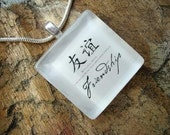 Strong Friendship - With True Friends even water taste sweet - Glass Pendant - Chinese symbols