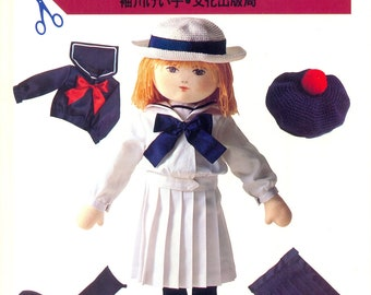 Out-of-print Handmade Doll with Changing Clothes - Japanese craft book