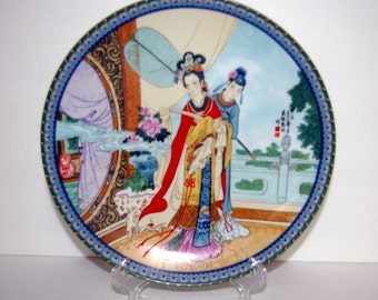 Imperial Jingdezhen Plate,  Porcelain, Beauties of the Red Mansion, Wall Hanger Included, Vintage 1986