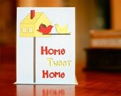 Home Tweet Home -Yellow Birdhouse Housewarming Card on 100% Recycled Paper