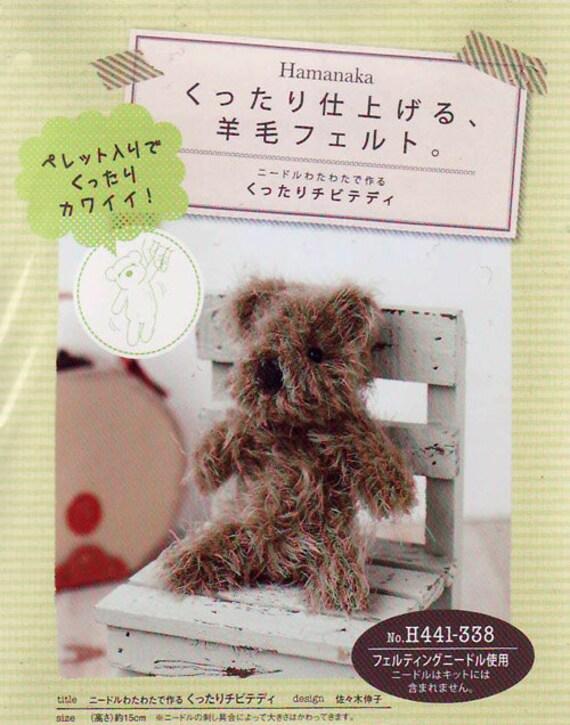 DIY handmade Wool Felt Bear --- Japanese kit package