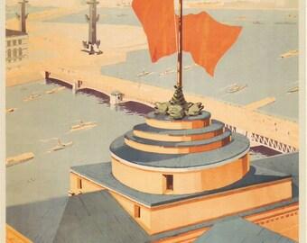 Welcome to the USSR. Soviet Travel Postcard. Leningrad. soviet propaganda, soviet union 1930 propaganda, vintage propaganda, SovietArt