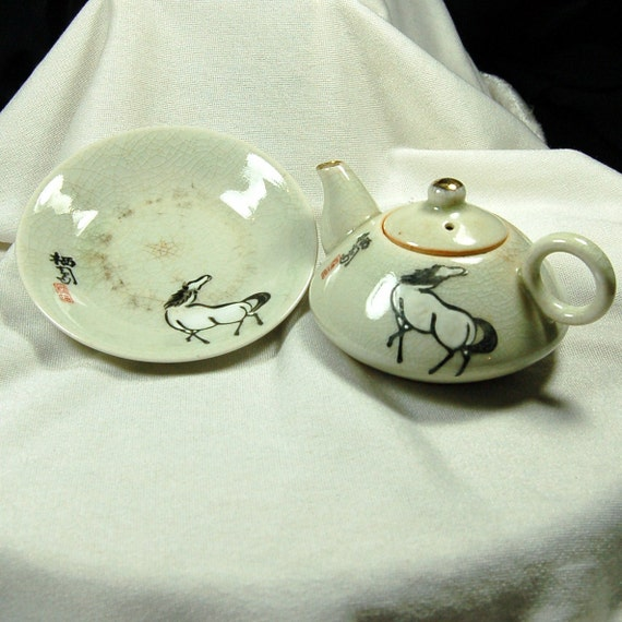 Small Vintage Handpainted Porcelain Saki Pot or Teapot and Saucer - 2 1/2 inches high - Made in Japan