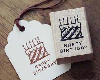 Birthday Cake Rubber Stamp(M)