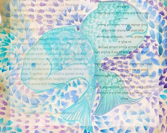 ketubah reproduction- print of a watercolor on parchment paper