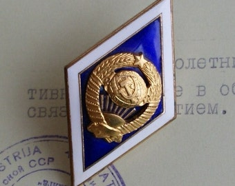 Soviet Metal Enamel Pin - University Badge - Uniform Pin - Craft Supply - Vintage Suit Making Supply