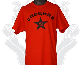 USSR Soviet Union red Spetsnaz Russian spec ops military CCCP shirt Russia t shirt for men size large, or choice of S,M,L,XL,2XL,3XL