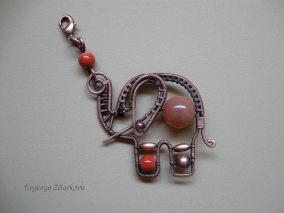 Elephant Charm/Pendant