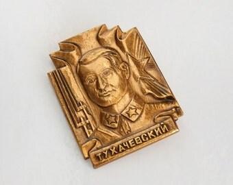 Vintage Pin Badge, Soviet Military Chief Tyhachevskiy M.N.