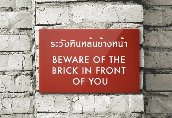 Funny Sign Fail from Thailand. Beware of the Brick