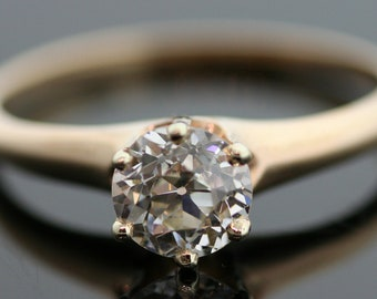 Antique Diamond Engagement Ring - 14k Yellow Gold and Diamond