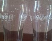ENJOY COCA COLA - Multilanguage English, Chinese, Hebrew and Japanese Glasses