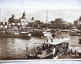 Egypt Postcard, 1950s - Port Said, Vintage Postcard