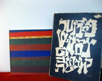 Love and Joy About Letters, Ben Shahn, Beautiful Design Typography Book