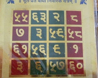 Bhoot Pret Yantra - The Ghost Buster