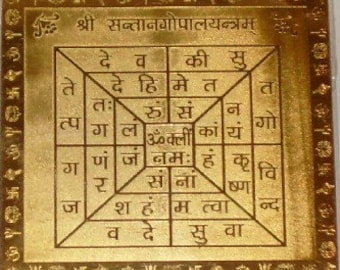 Blessed Gopal Yantra - For Child and Family Prayers