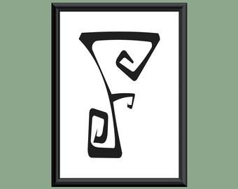 Typography DIGITAL PRINT Monogram Initial Wall Art Farewell Eternity Letter F 5x7