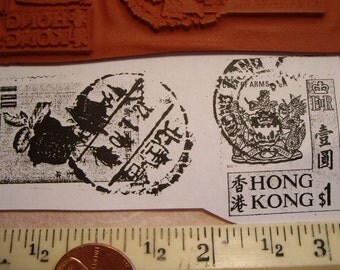 Hong Kong  postmark postage stamp  Rubber stamp un-mounted scrapbooking rubber stamping journal