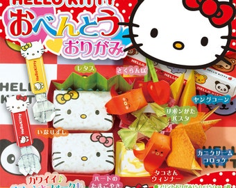 Hello Kitty Origami Bento Box Kit
