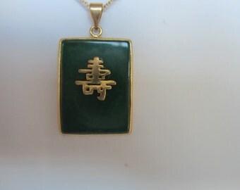 Antique Dark Green Jade Pendant